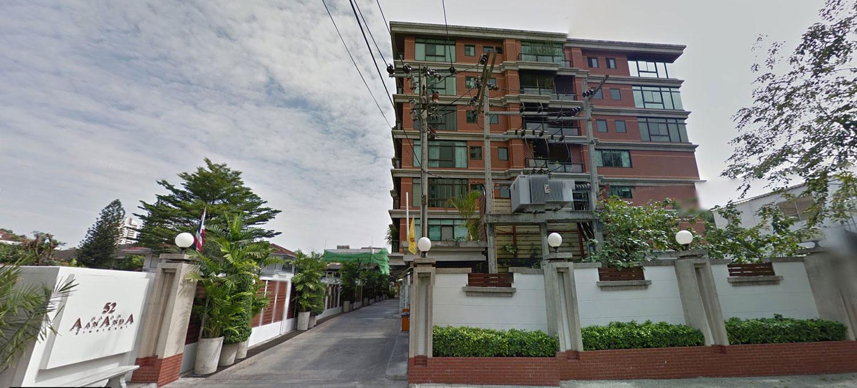 baan-ananda-bangkok-condo-for-sale-4
